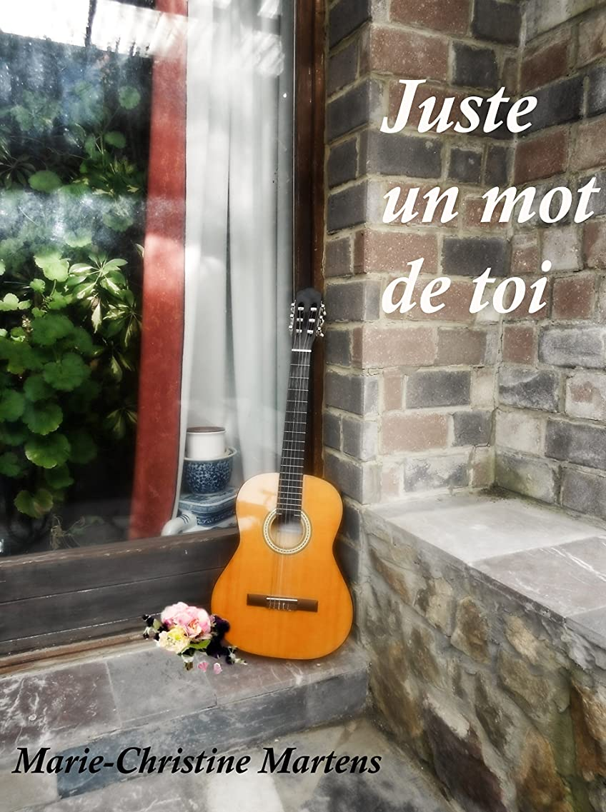 資金ディレクターアクティブJuste un mot de toi (French Edition)