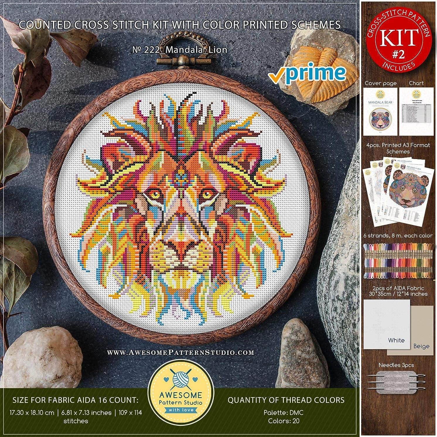 Mandala Lion #K222 Embroidery Kit | Cross Stitch Kits | Funny Animals Cross Stitch World | Needlepoint Kits | Cross Pattern | Cross Designs