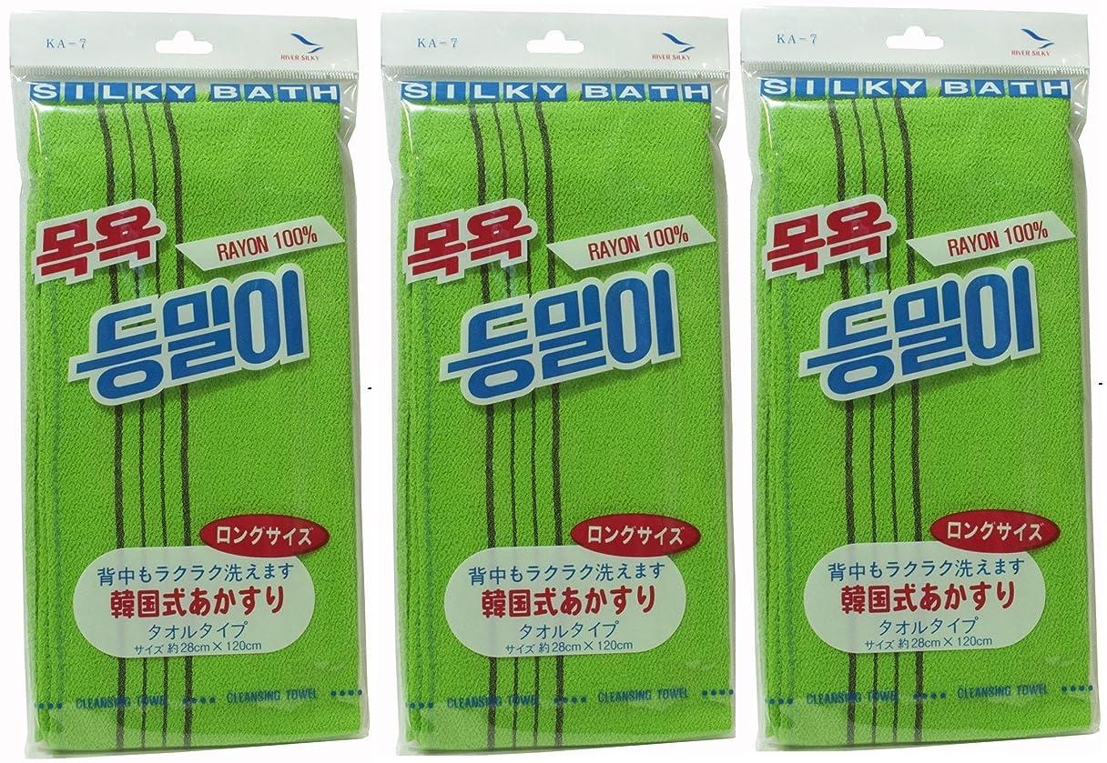 アーティスト敏感な葬儀韓国発 韓国式あかすり タオル ロングサイズ(KA-7)×3個セット