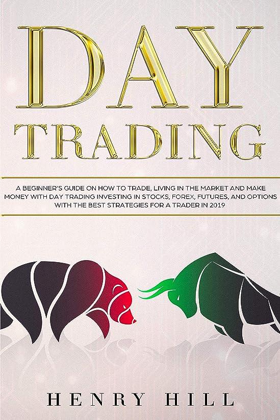 シャープしなやかな機関車Day Trading: A Beginner's Guide on How to Trade, Living in the Market and Make Money with Day Trading Investing in Stocks, Forex, and Options with the ... for a Trader in 2019 (English Edition)