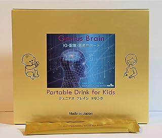 Genius Brain Drink ジェニアスブレインドリンク DHA魚油 IQ・記憶・思考サポートPortable Drink for Kids