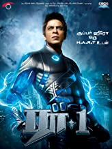 ra one 1 full movie