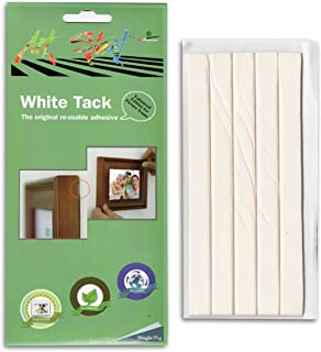 Art street White tack - The re-usable Adhesive for Wall Photo Frames 75 G