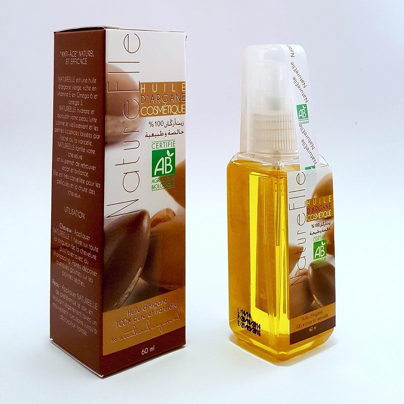 コウモリコミットメントカロリーNatureElle 60ミリリットル - 肌や髪のためのアルガンオイル100%ピュア?有機モロッコオイル Argan Oil 100% Pure and Organic Moroccan Oil for skin and hair - 60 ml - Delivery Express in three working days - Shipping traced [並行輸入品]