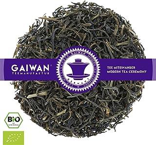 "N° 1305: Tè verde biologique in foglie ""Ceylon Wattawalla OP"" - 1 kg - GAIWAN® GERMANY - tè in foglie, tè bio, tè verde da Ceylon, 1000 g"