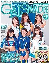 表紙: GALS PARADISE 2016 レースクイーンデビュー編 | 三栄書房