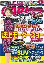 CARトップ (カートップ) 2020年 7月号 [雑誌]