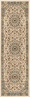 Well Woven Timeless Aviva Traditional French Country Oriental Ivory Rug 2'3