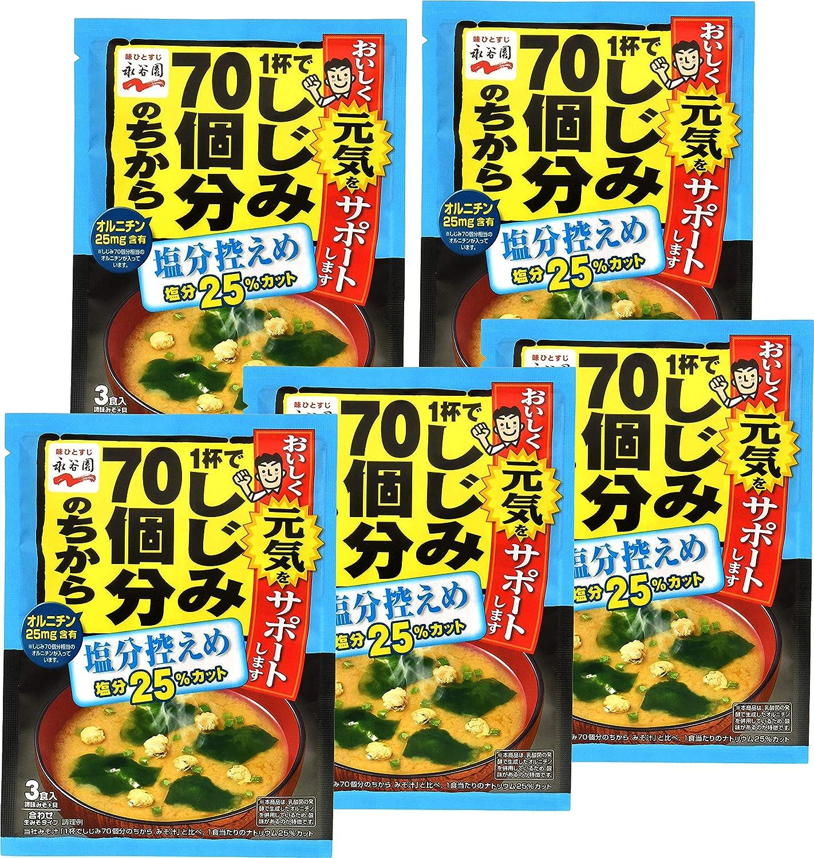 Shijimi No Chikara Instant Miso Soup 1.60oz Net Cheap mail order sales 4 gift Salt Low Wt.
