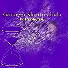 Somoyer Shrote Chola