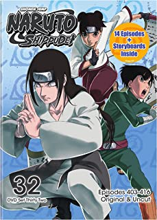 Naruto Shippuden Uncut Set 32 (DVD)