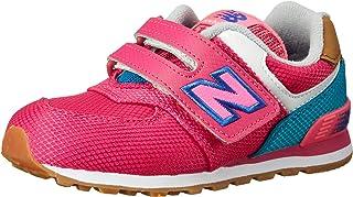 New Balance Nbkg574t4i, Debout Chaussures bébé Mixte Enfant