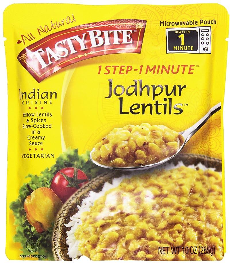 Tasty Bite Entree, Jodhpur Lentils, 10 oz