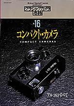 クラシックカメラ専科 NO.16 コンパクト・カメラ / アルコのすべて