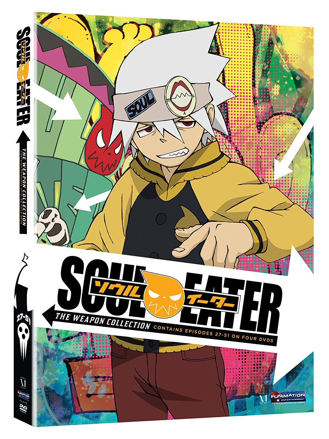 San High material Antonio Mall Soul Eater: The Collection Weapon