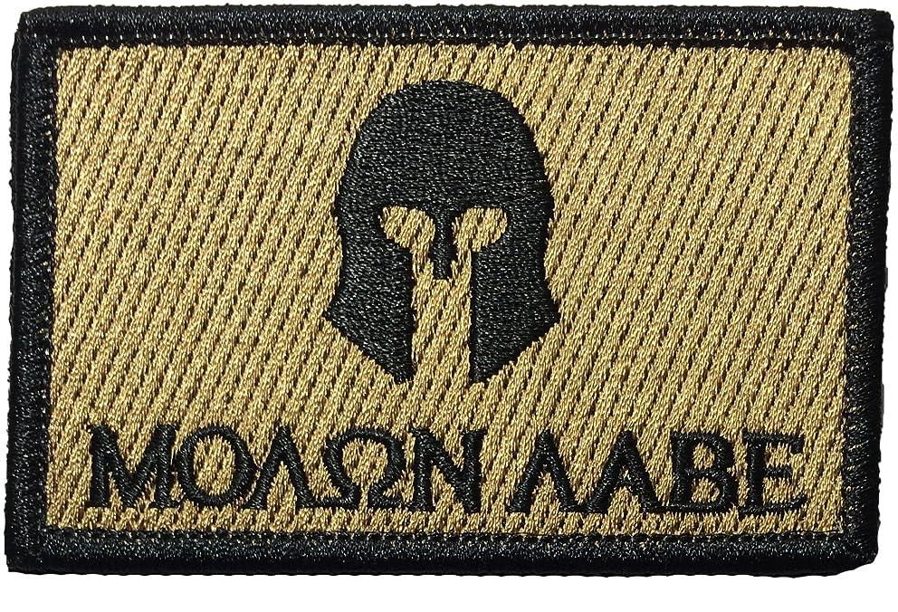 Tactical Molon Labe Spartan Morale Patch 2