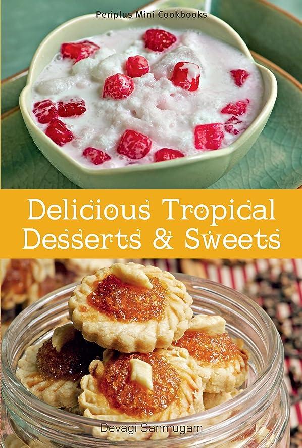知覚的ハウジングガラスMini Delicious Tropical Desserts & Sweets (English Edition)