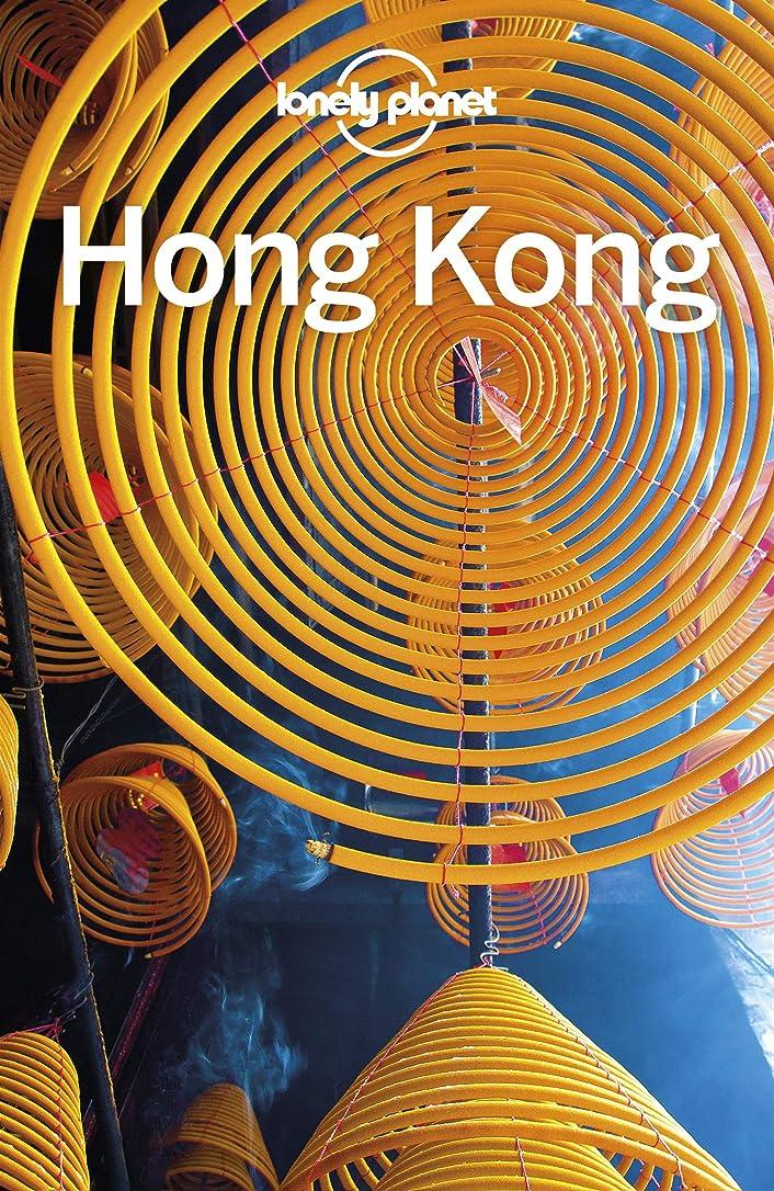 提案するうんセグメントLonely Planet Hong Kong (Travel Guide) (English Edition)