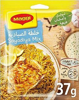 Maggi Sayadiya Cooking Mix 37 gms