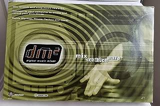 dm2 Digital Music Mixer