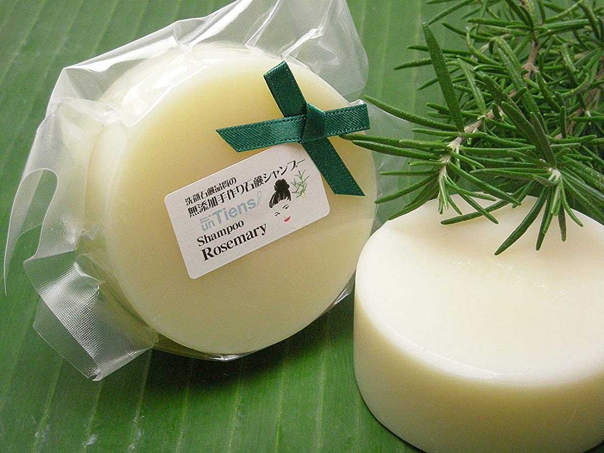 チョップラフトしてはいけない洗顔石鹸品質の無添加手作り固形石鹸シャンプー 「ローズマリー」たっぷり使える丸型100g