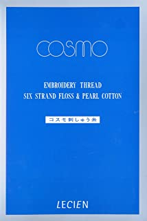 Lecien Japan 1500COSMO Cosmo Floss Skeins Color Card