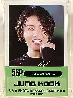 JUNGKOOK ジョングク - BTS 防弾少年団 グッズ / フォト メッセージカード 56枚 (ミニ ポストカード 56枚) セット - Photo Message Ca...