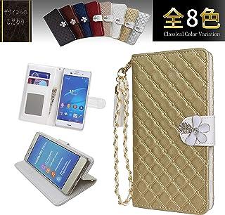 「kaupili」Xperia Z3 SO-01G/SOL26/401SOケース 鏡/ミラー付き カード収納 スタンド機能 手帳型 お財布機能付き 化粧鏡付き