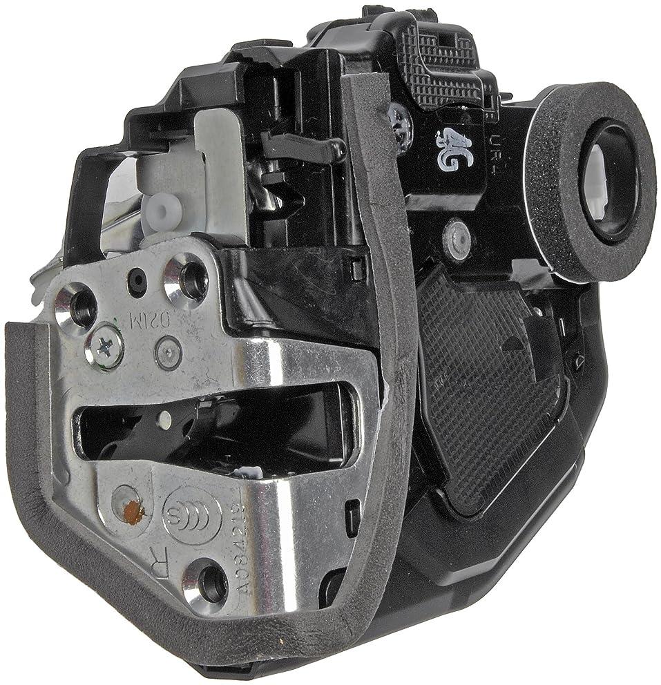 Dorman 931-487 Door Lock Actuator Motor