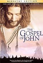 The Gospel of John - Visual Bible set