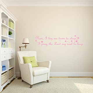 Wall Decor Plus More Now I Lay Me Down to Sleep Art for Nursery or Child's Room Wall Sticker Decal 44W x 10H - Soft Pink Soft Pink
