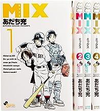 MIX コミック 1-4巻セット (ゲッサン少年サンデーコミックス)