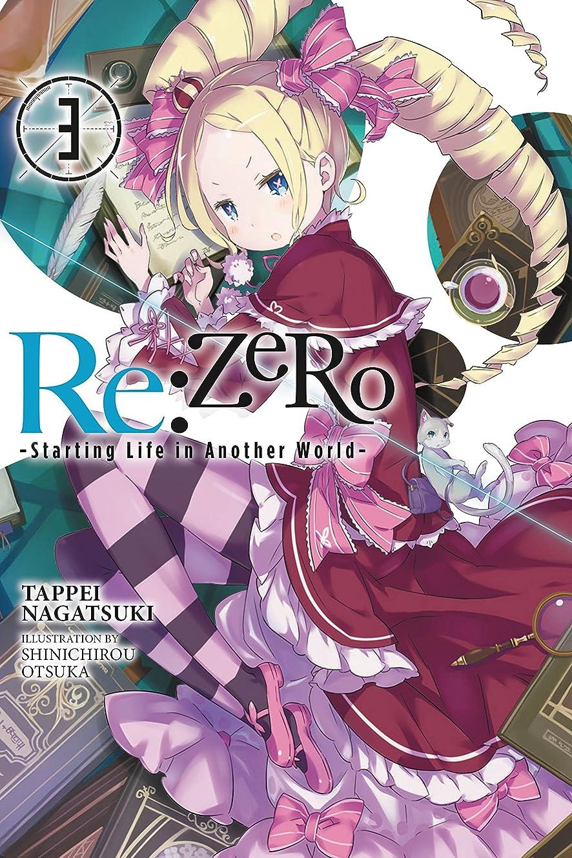 ペルメル気候の山タバコRe:ZERO -Starting Life in Another World-, Vol. 3 (light novel) (English Edition)