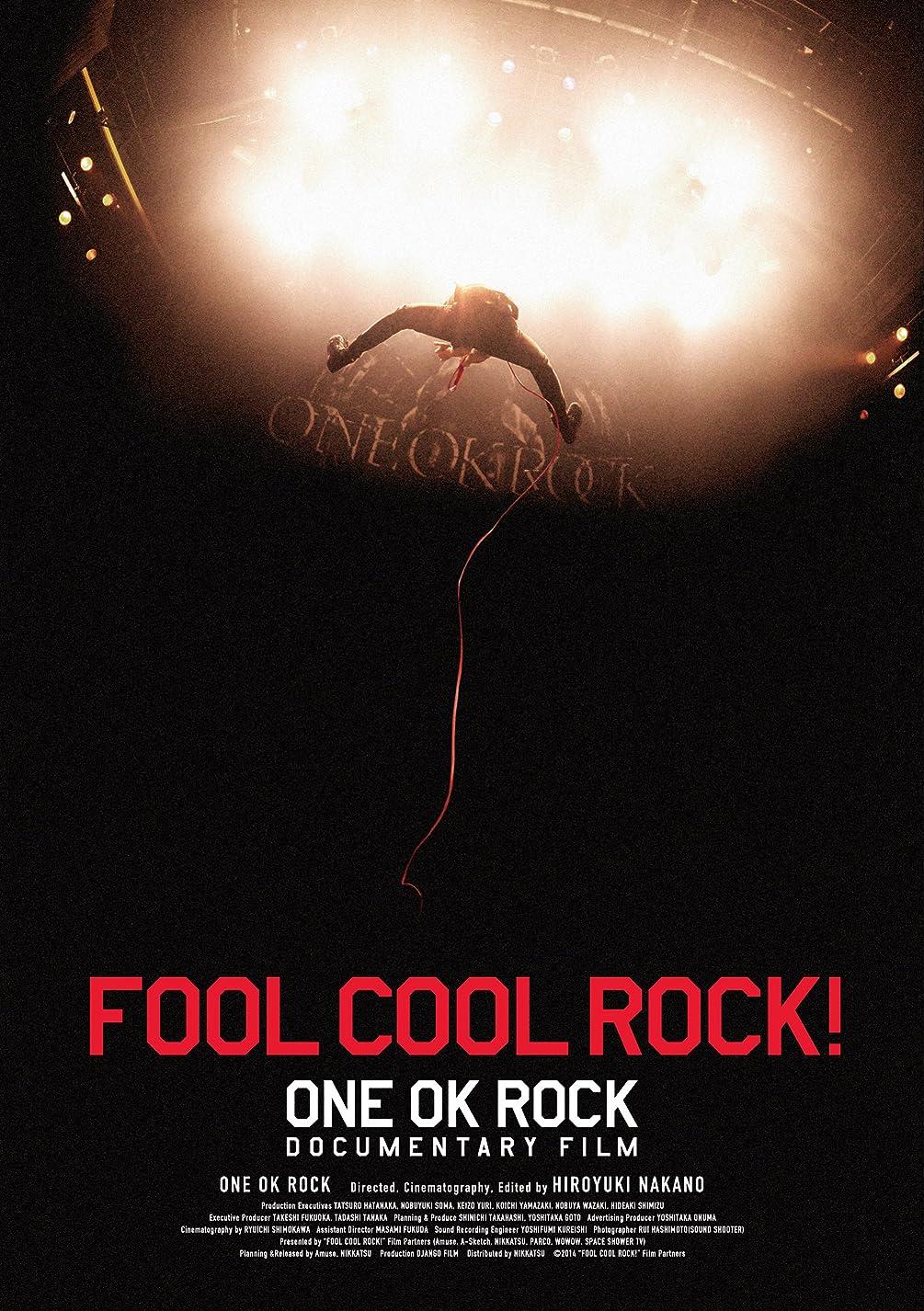 家畜注釈飢えたFOOL COOL ROCK! ONE OK ROCK DOCUMENTARY FILM (DVD)