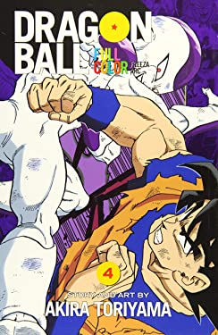 Dragon Ball Full Color Freeza Arc, Vol. 4 (4)