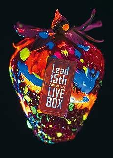 Lead 15th Anniversary LIVE BOX (特典なし) [DVD]