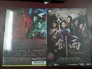 Reign of Assassins Dvd