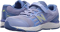 New Balance Kids KA680v5I (Infant/Toddler)