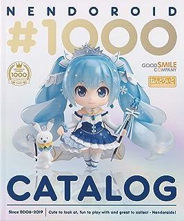 ねんどろいど 1000番記念 カタログ 0番から1000番までをまとめた記念カタログ