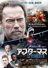 Arnold Schwarzenegger - Aftermath [Edizione: Giappone] [Italia]