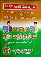 Amazon in: Telugu - Language, Linguistics & Writing: Books