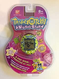 Bandai Tamagotchi Music Star Ver 6 -11