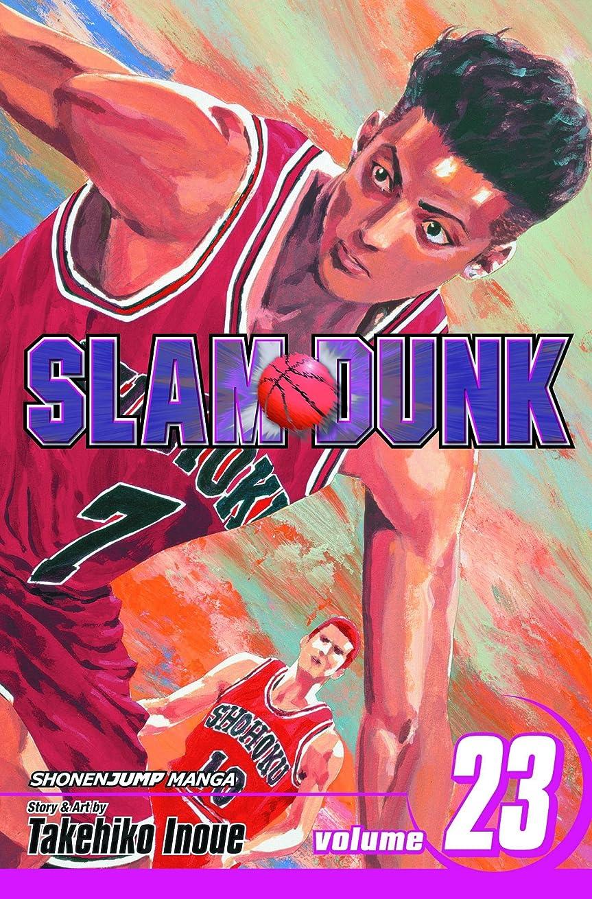 高揚した熱心なフリンジSlam Dunk, Vol. 23