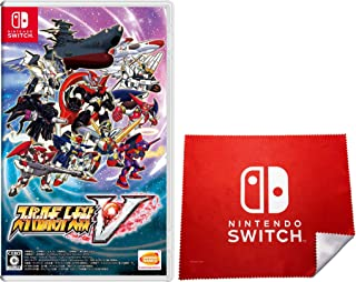 スーパーロボット大戦V -Switch 【Amazon.co.jp限定】Nintendo Switch ロゴデザイン マイクロファイバークロス 同梱)