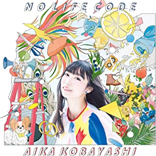 NO LIFE CODE(通常盤CD)