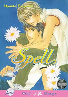 Spell (Yaoi)