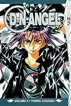 D・N・ANGEL, Vol. 5