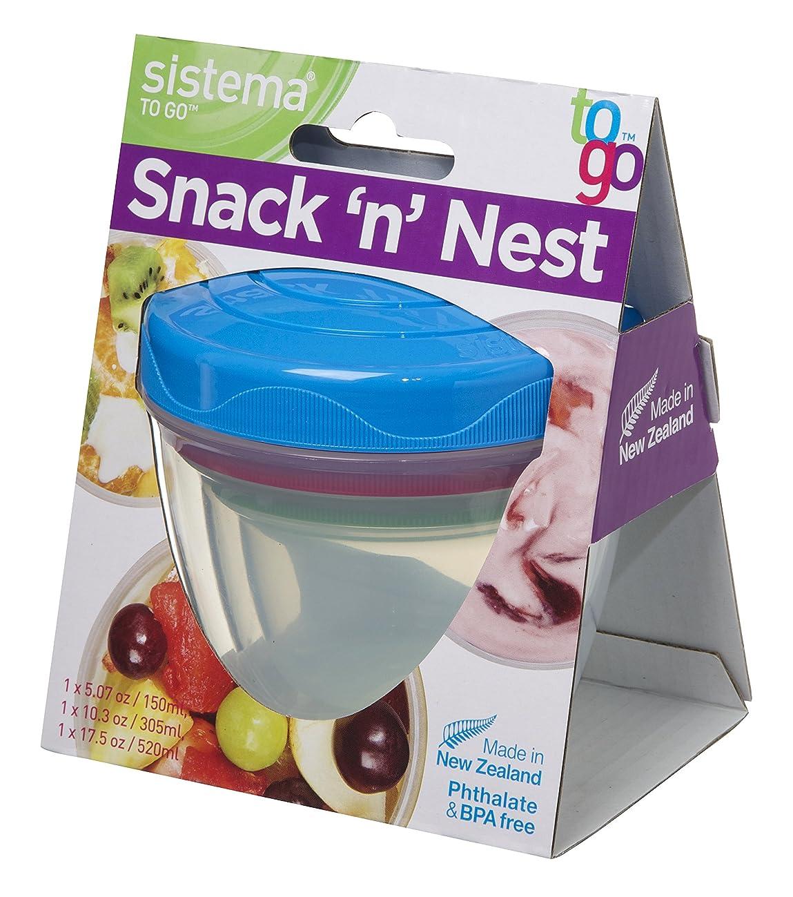 するだろうビバ五十Sistema To Go Collection Snack N' Nest Food Storage Containers with Twist Off Lid, Assorted Colors, Set of 3 by Sistema
