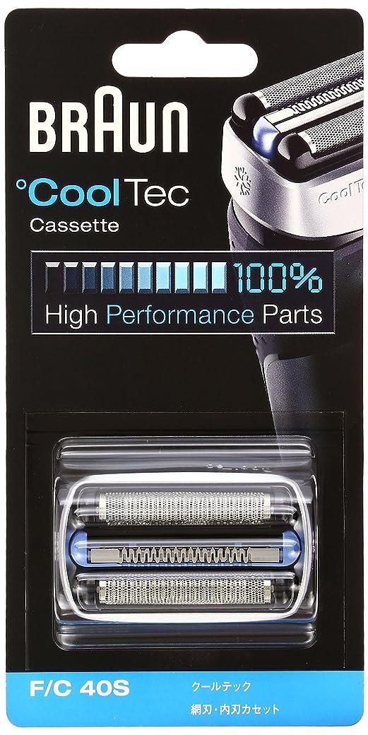 ペチコート枯れるドラムブラウン シェーバー替刃 Cool tec(クールテック)用 シルバー F/C40S【正規品】