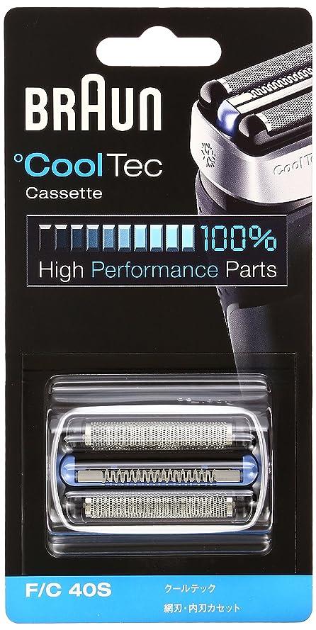 証明書バッテリー王朝ブラウン シェーバー替刃 Cool tec(クールテック)用 シルバー F/C40S【正規品】